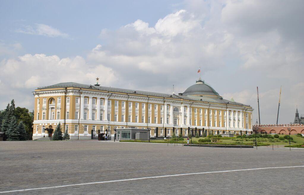 Guía Moscú
