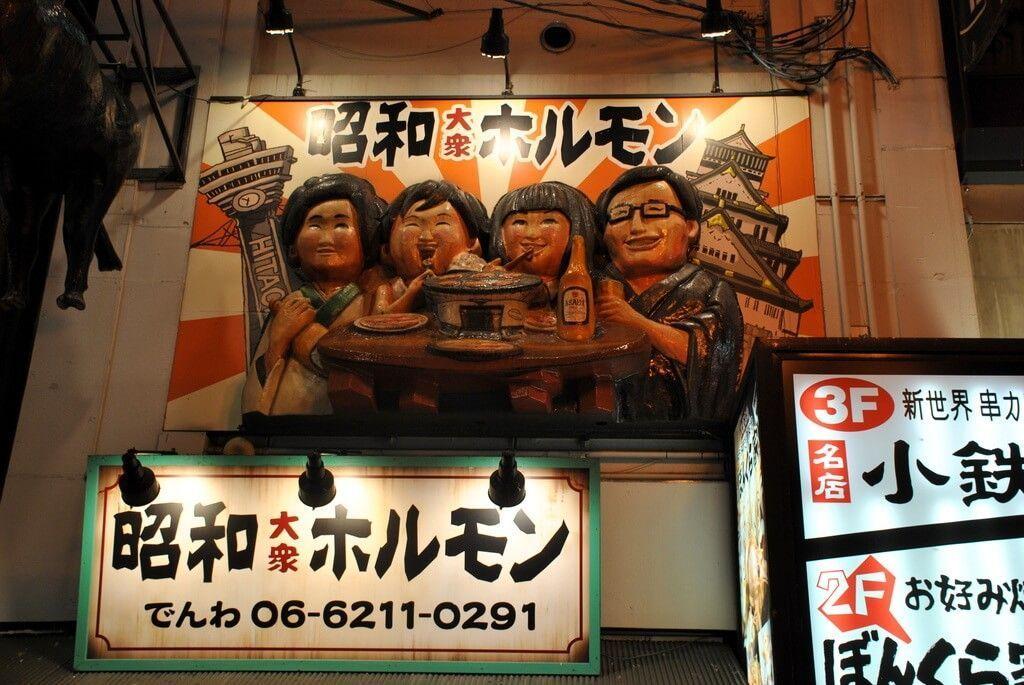 Ruta 15 días Japón