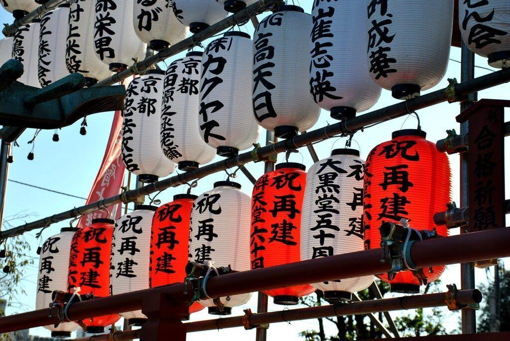 qué ver en Ueno Park