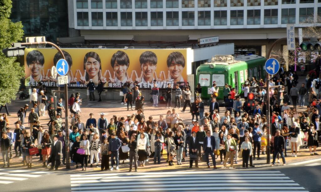 qué ver en Shibuya
