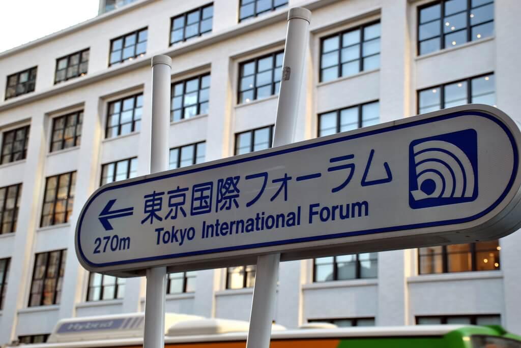 Foro internacional de Tokio