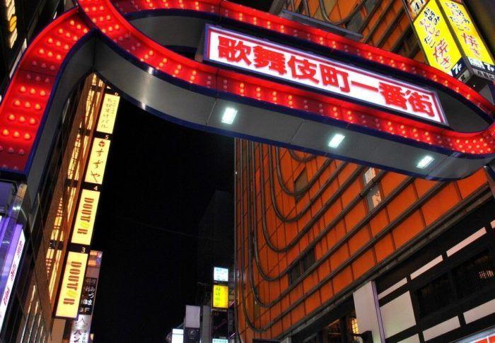 TOKIO. QUÉ VER EN SHINJUKU