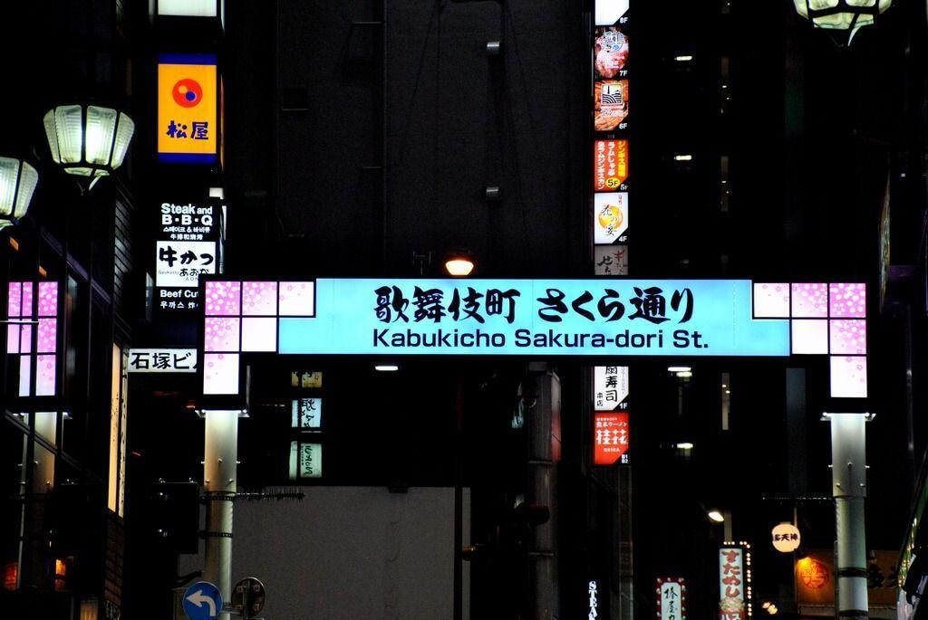 qué ver en Kabukicho