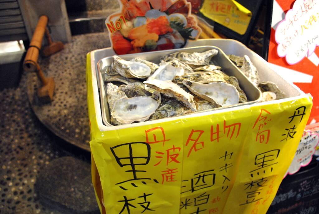 mercado de Nishiki, kioto