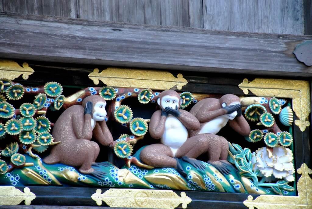 Santuario Toshogu