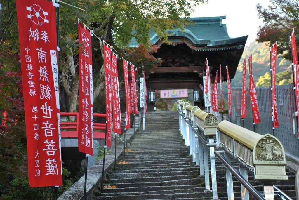 Templo Daisho-in Miyajima