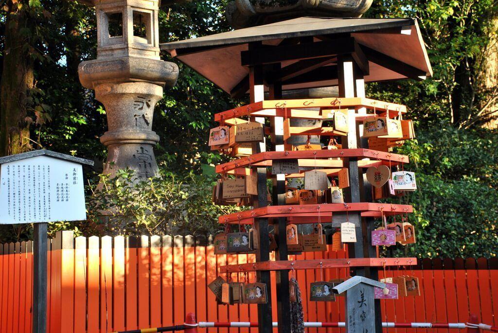 Santuario de Yasaka, Kioto