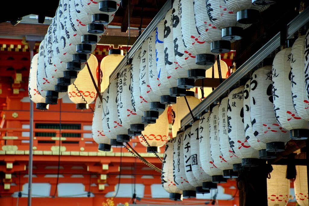 interior del Santuario de Yasaka, Kioto