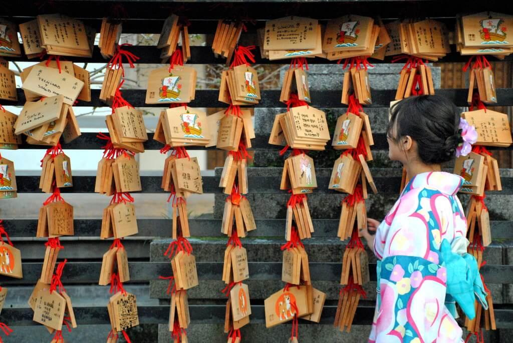 templos del este de Kioto