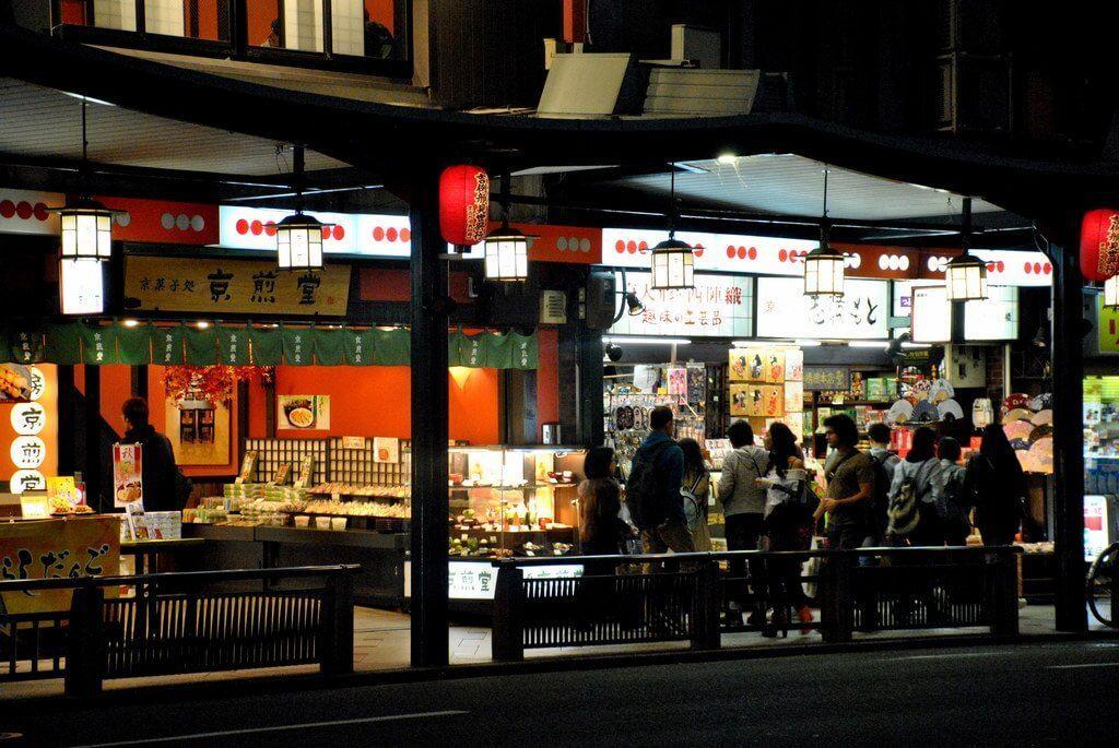 gion, Kioto