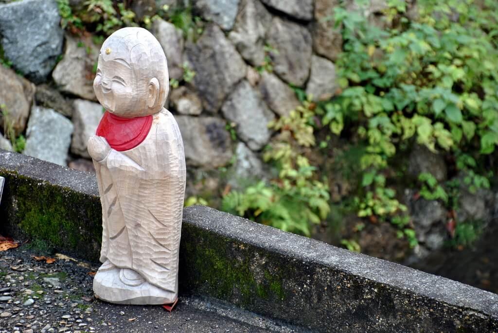 paseo de la Filosofía, Kioto