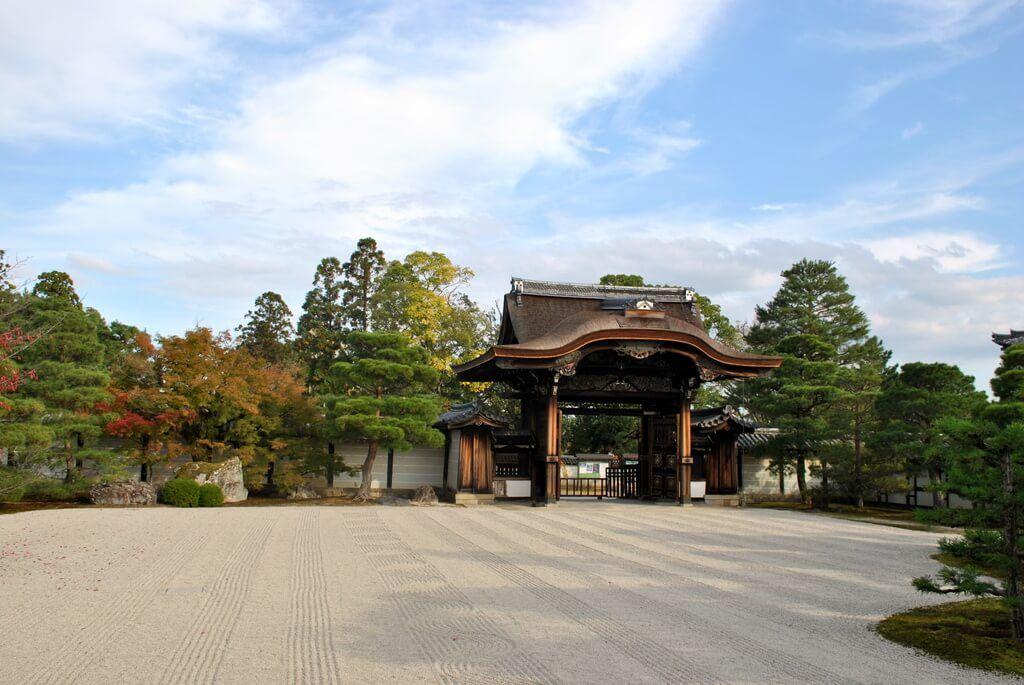 jardín de arena del templo Ninna-ji