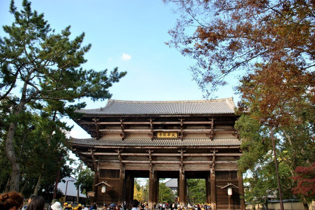 Templo Todai.-Ji