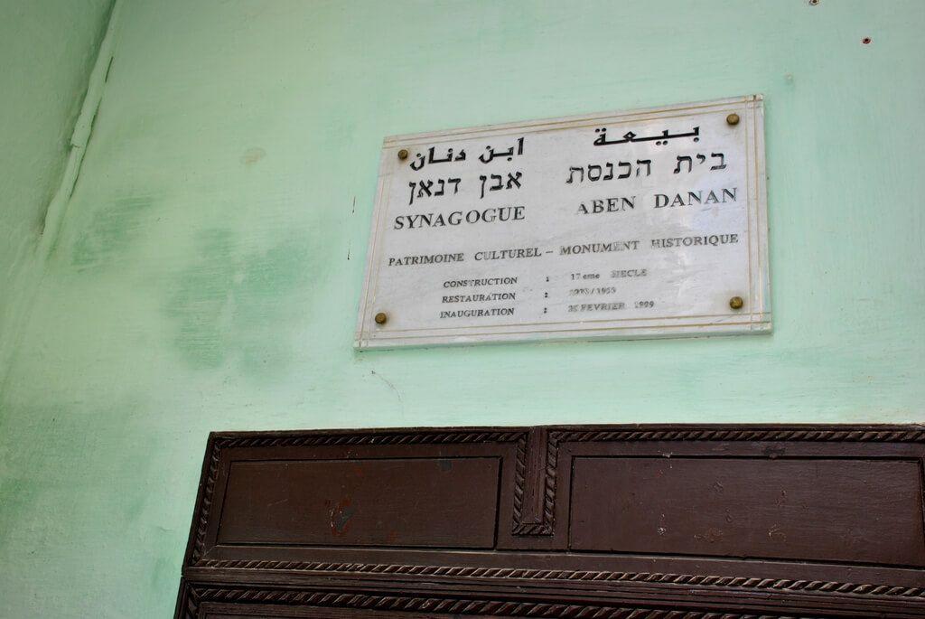 sinagoga de Fez