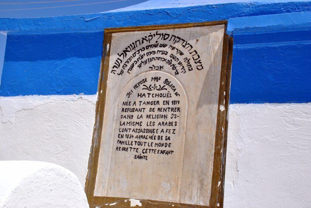 cementerio israelí de Fez