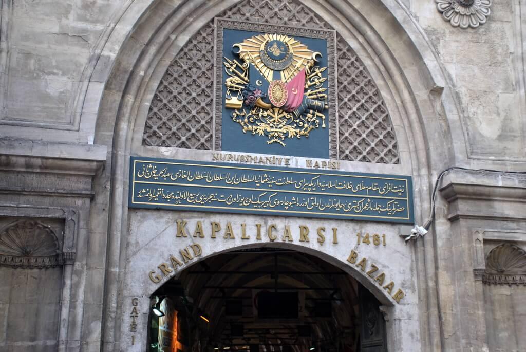 entrada al Gran Bazar de Estambul