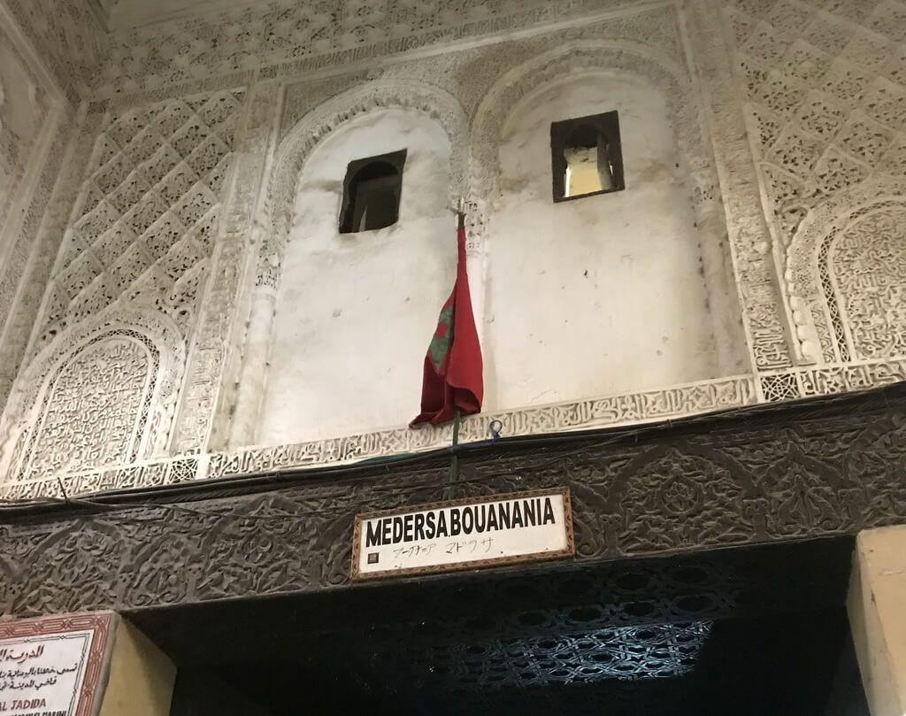 Madrasa Bou Inania, Meknes