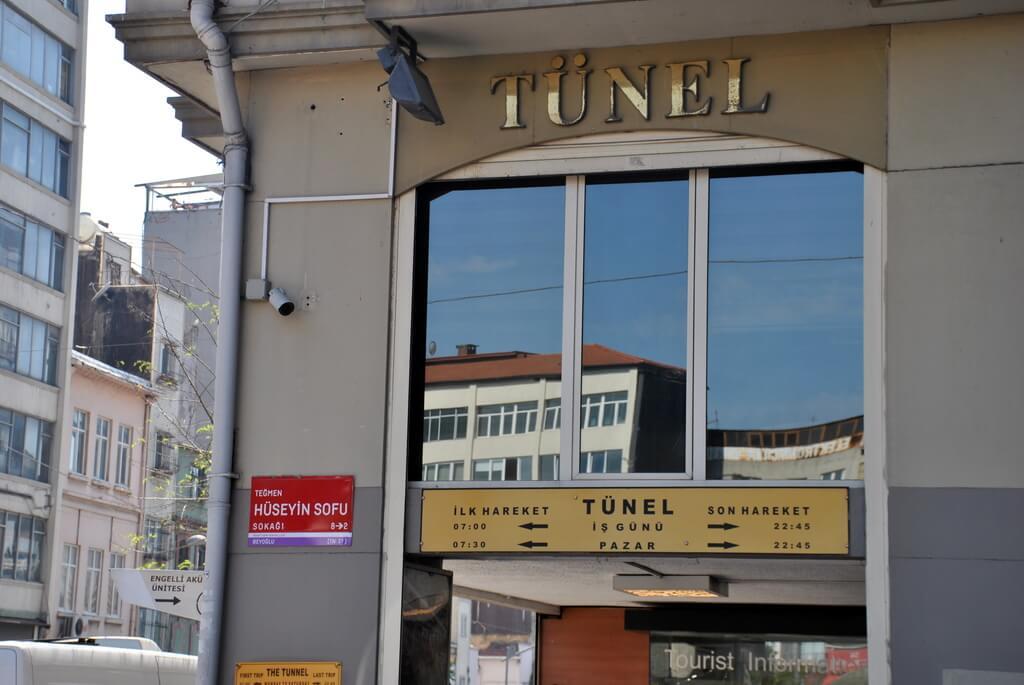 qué ver en la zona europea nueva de Estambul