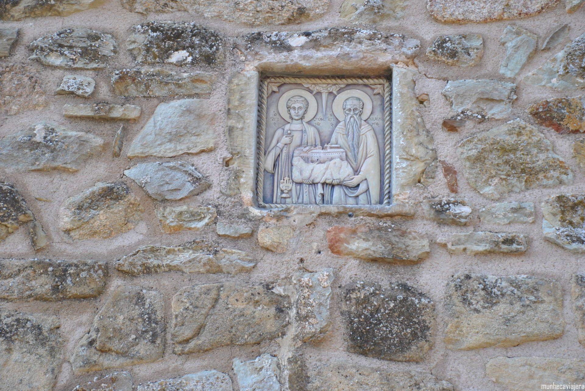 Agios Stefanos