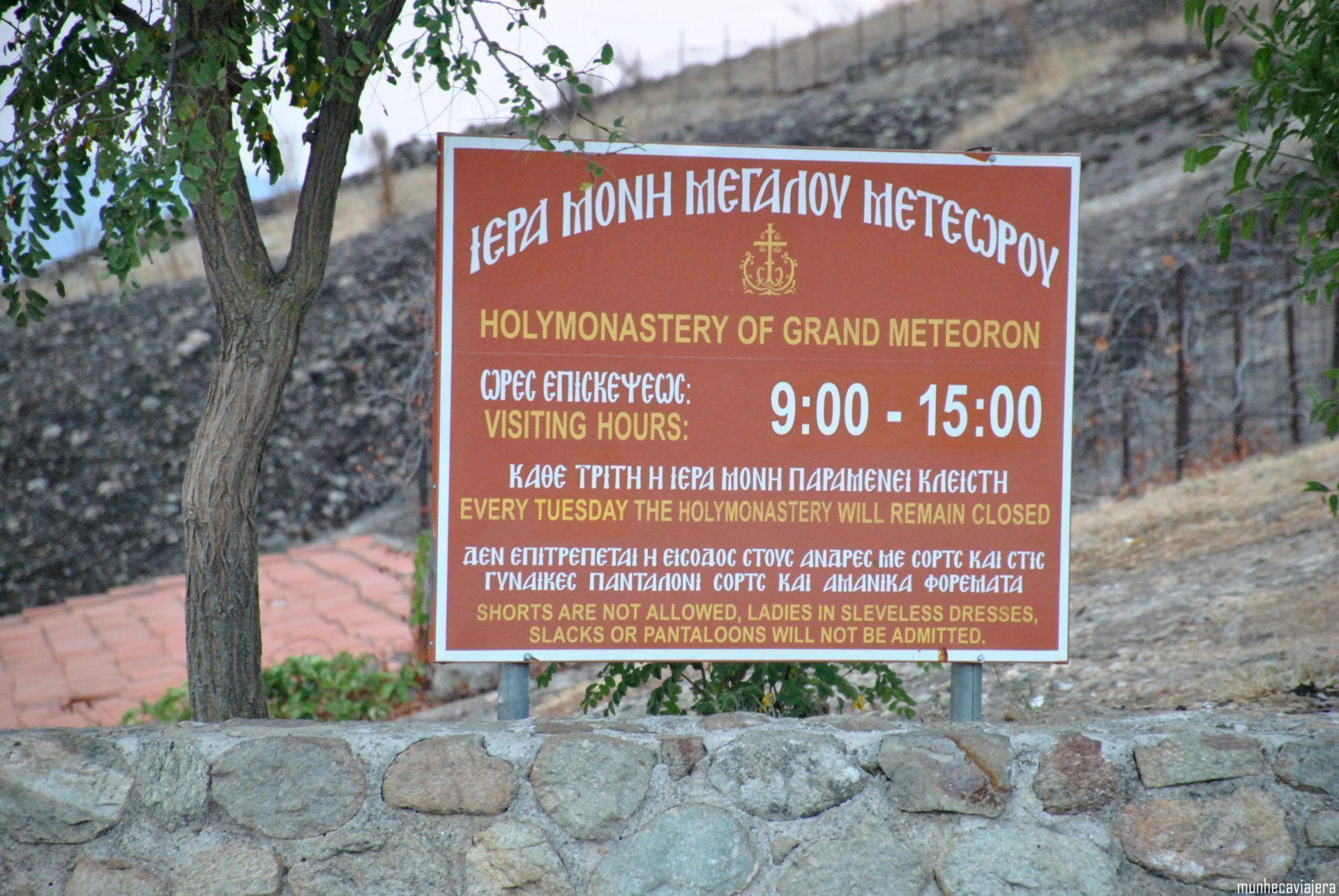 Gran Meteoro