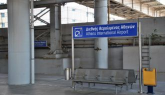 cómo ir del Aeropuerto al centro de Atenas