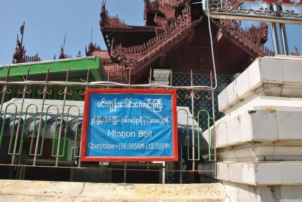 qué ver en Mingun, Myanmar