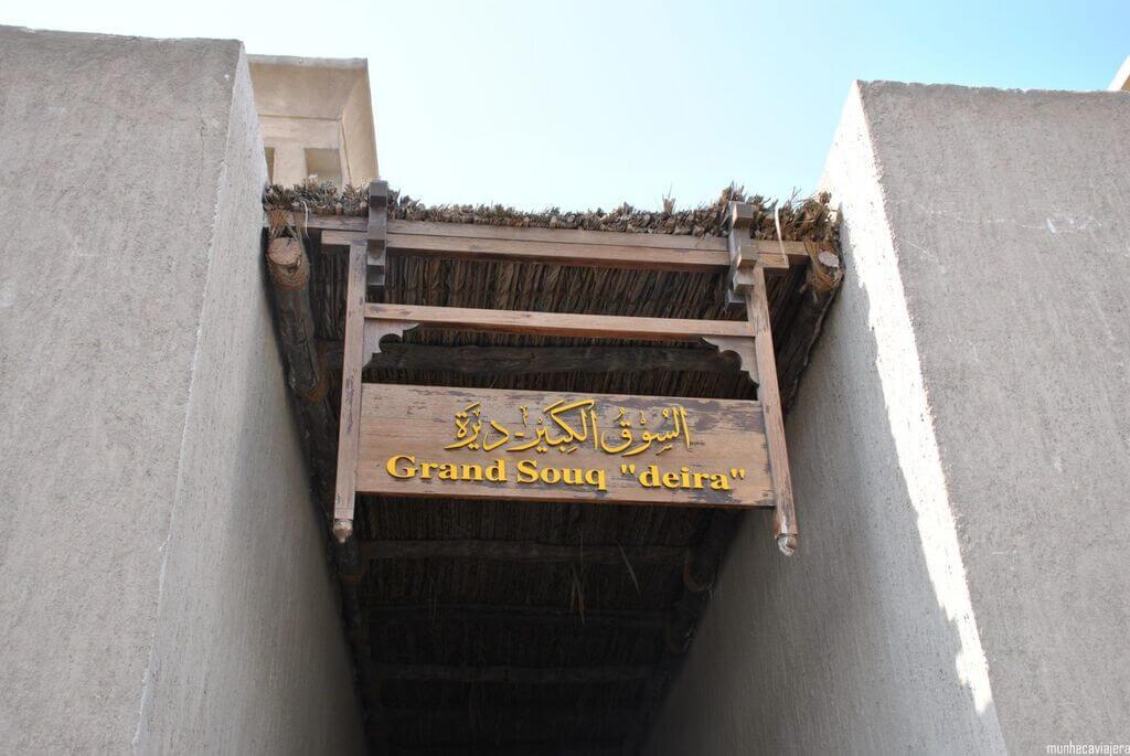 gran zoco de Dubai